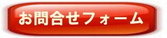 新車購入 板金 塗装 きず 凹み 大阪市西区 車検